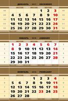 Календарные блоки 2019 ЗОЛОТО металлик 297х145мм 3сп меловка