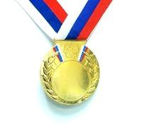 """Медаль """"золото"""" с лентой (+вкладыш 50мм) MD Rus80"""