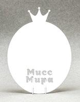 """Фоторамка металл """"Мисс Мира"""" 168x122х2мм (для сублимации)"""