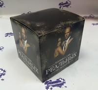 """Коробка подарочная для КРУЖКИ """"Только для реальных мужиков"""""""