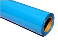 Термоплёнка (sky blue) на прозр. основе  0.5х50 АСЕ-301-005 (за1м)