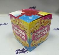 "Коробка подарочная для КРУЖКИ ""Коробка Счастья"""