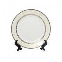 Тарелка белая d-20см каемка с рисунком (Удача)