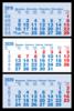 Календарный блок (меловка) резанные 2020 голубые