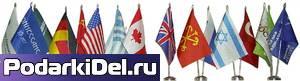 Флаг под сублимацию 14х21см (сатен) 180г/м2 (без флагштока)